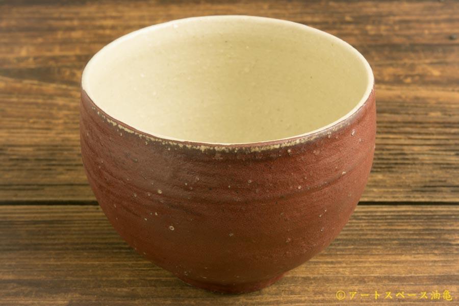 画像2: 八木橋昇「赤つち 碗」