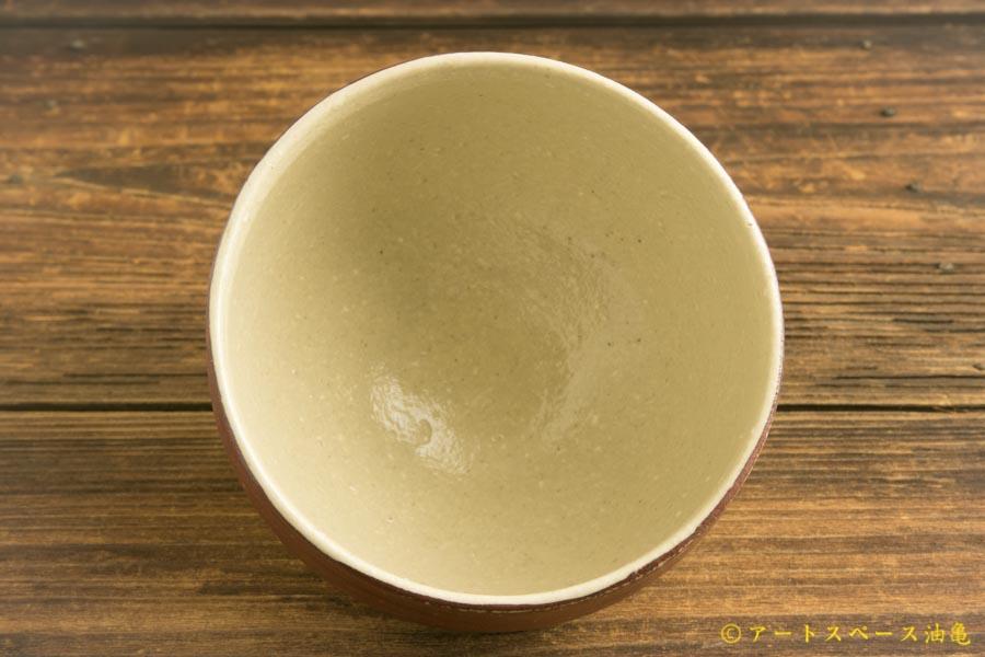 画像3: 八木橋昇「赤つち 碗」