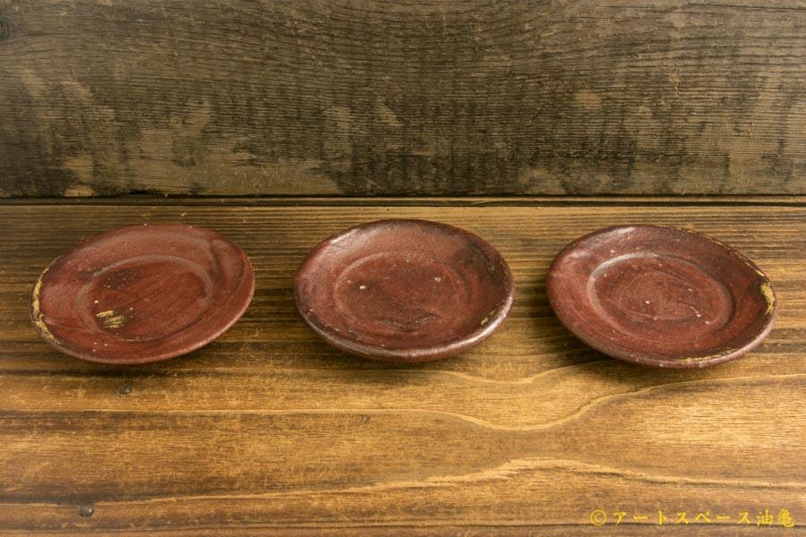 画像2: 八木橋昇 「赤つち 豆皿」