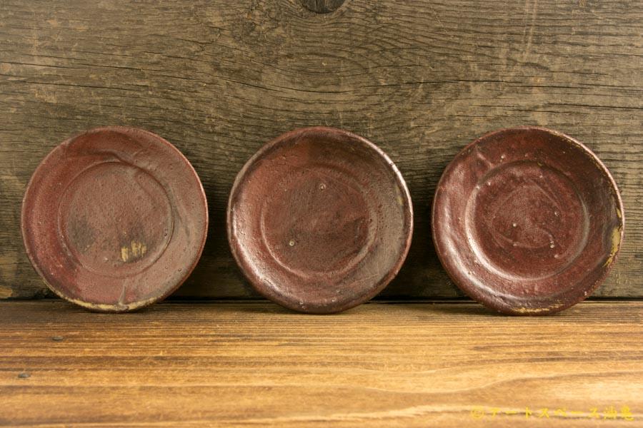 画像1: 八木橋昇 「赤つち 豆皿」