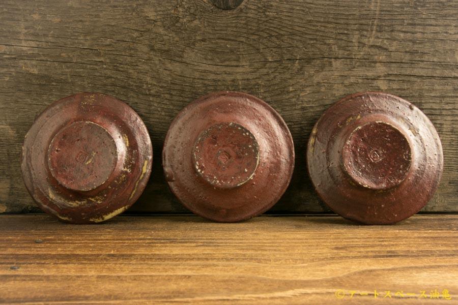 画像3: 八木橋昇 「赤つち 豆皿」