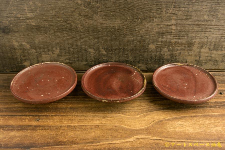 画像2: 八木橋昇 「赤つち 豆台皿」