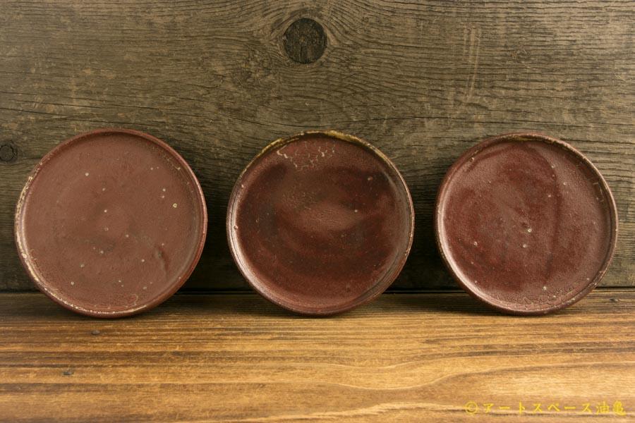 画像1: 八木橋昇 「赤つち 豆台皿」