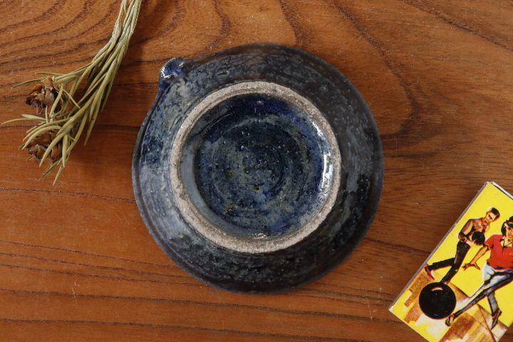 画像2: 八木橋昇 「黒呉須 片口平豆皿」