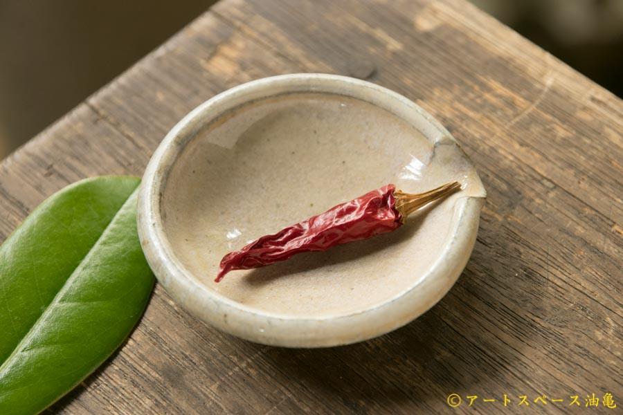 画像1: 八木橋昇 黄化粧 片口豆皿