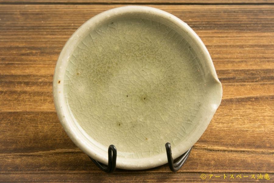 画像1: 八木橋昇 「灰ビードロ 片口豆皿」