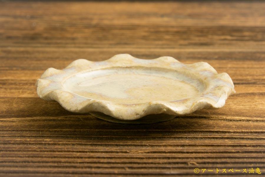 画像2: 八木橋昇 「黄ビードロ フリル小皿」