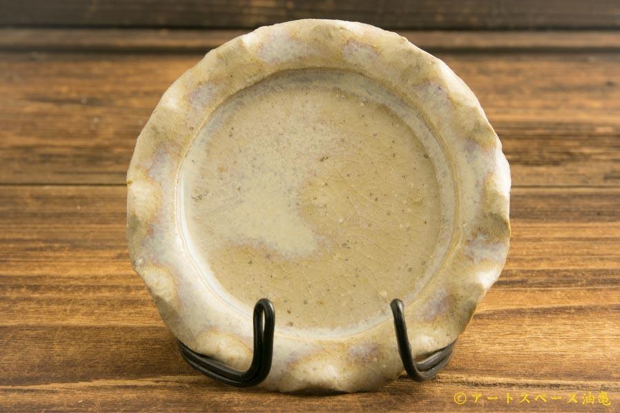 画像1: 八木橋昇 「黄ビードロ フリル小皿」
