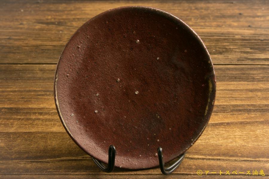 画像1: 八木橋昇 「赤つち 豆台皿(小)」