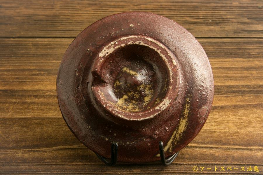 画像3: 八木橋昇 「赤つち 豆台皿(小)」