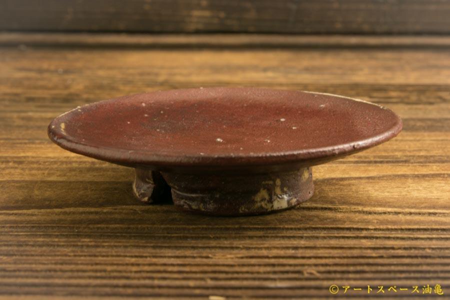 画像2: 八木橋昇 「赤つち 豆台皿(小)」