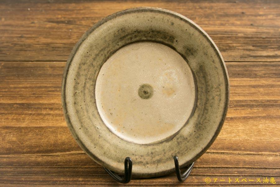 画像1: 八木橋昇 「茶粉引 みちかけ皿」