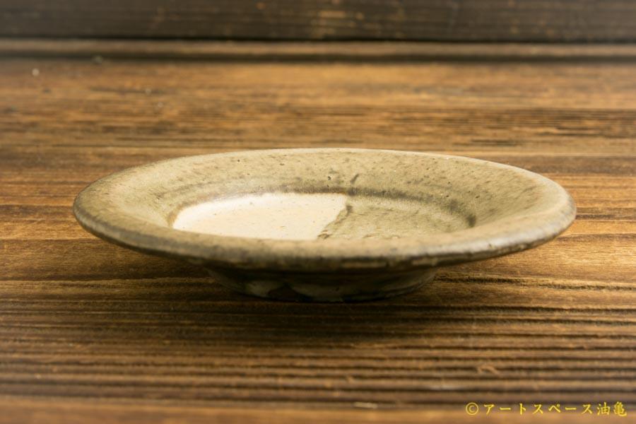 画像2: 八木橋昇 「茶粉引 みちかけ皿」