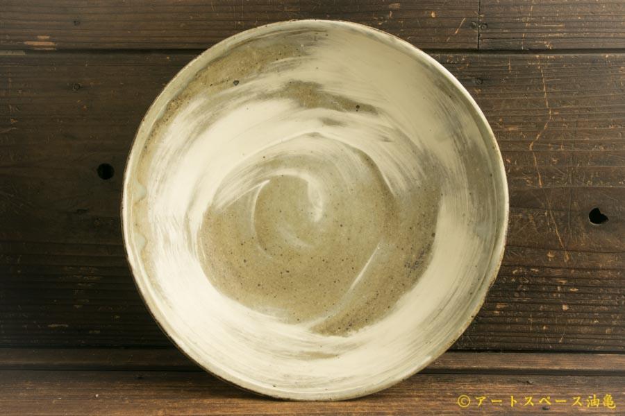 画像1: 八木橋昇「刷毛マット内外 玉縁8寸浅鉢」