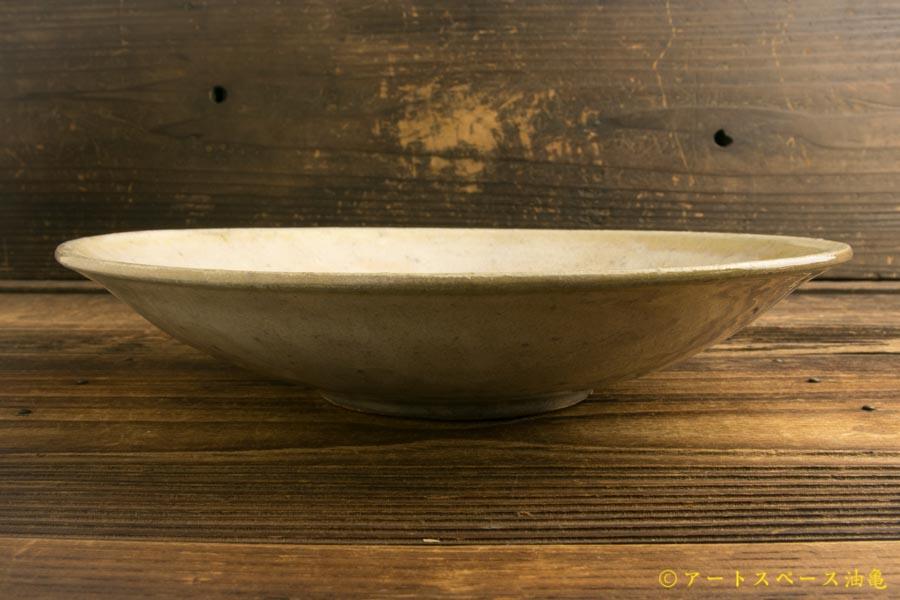 画像3: 八木橋昇「黄化粧 8寸浅鉢」