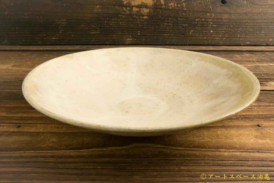 画像2: 八木橋昇「黄化粧 8寸浅鉢」