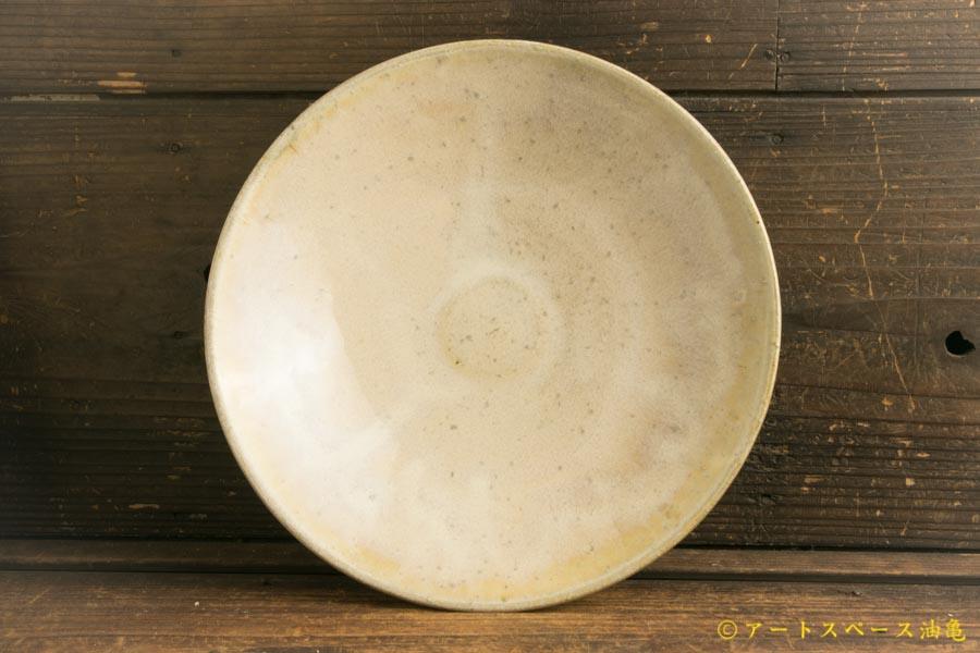 画像1: 八木橋昇「黄化粧 8寸浅鉢」