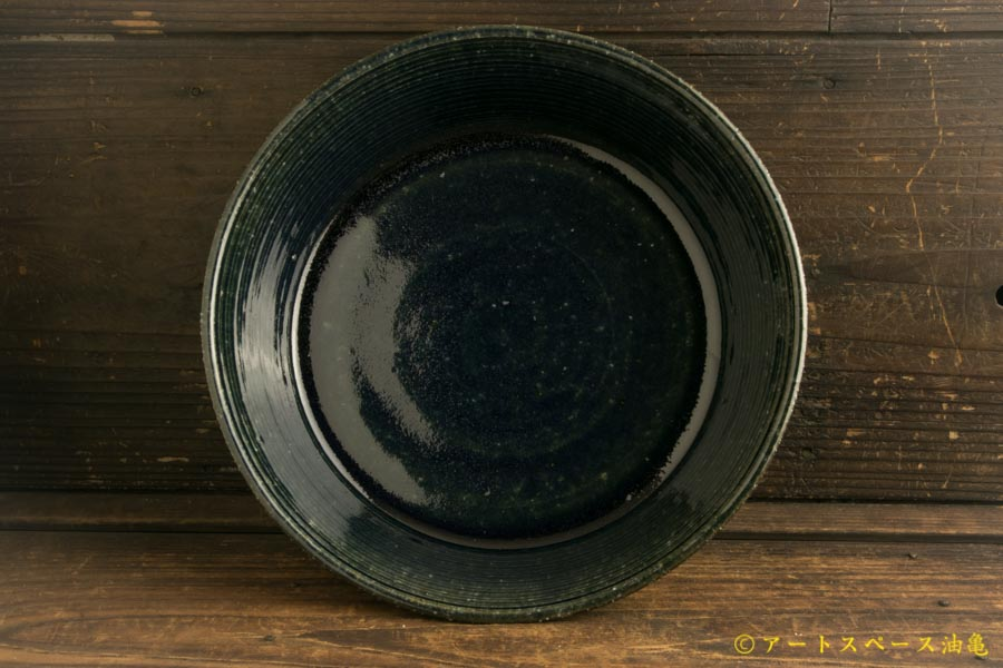 画像1: 山本泰三「濃紺 8寸鉢(ドラ)」