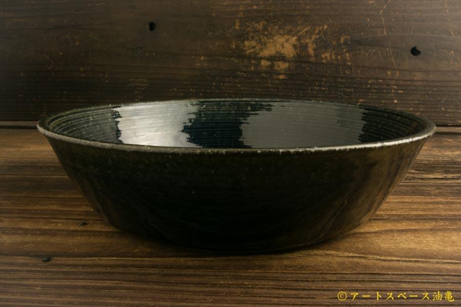 画像3: 山本泰三「濃紺 8寸鉢(ドラ)」
