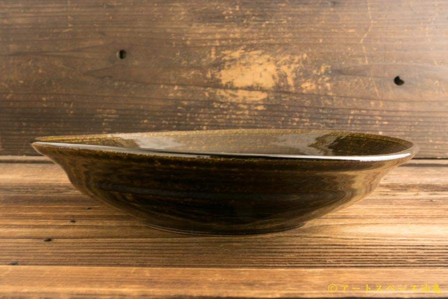 画像2: 山本泰三「飴釉 8寸深皿」