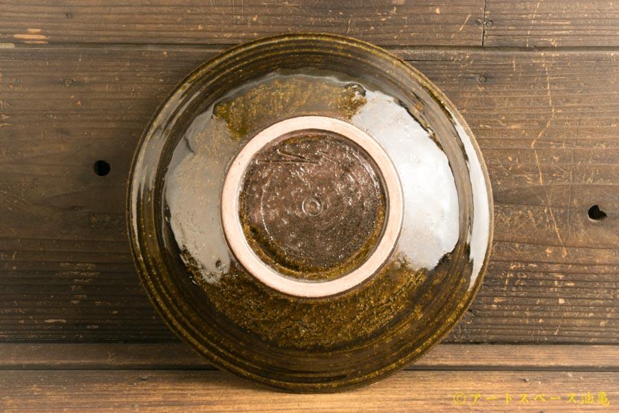 画像5: 山本泰三「飴釉 8寸深皿」