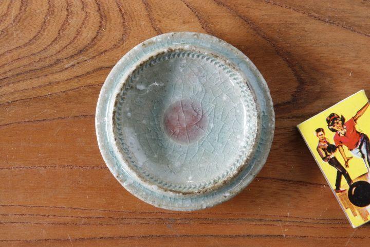 画像1: 山本泰三「信古灰紅変刻文豆皿」