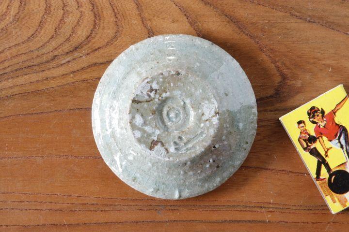 画像2: 山本泰三「信古灰紅変刻文豆皿」