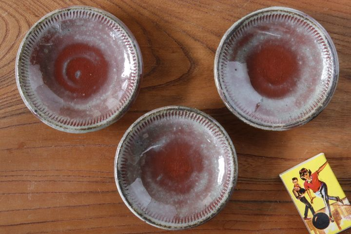 画像1: 山本泰三「灰窯変豆皿」
