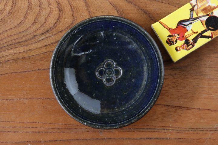 画像1: 山本泰三「濃紺豆皿」