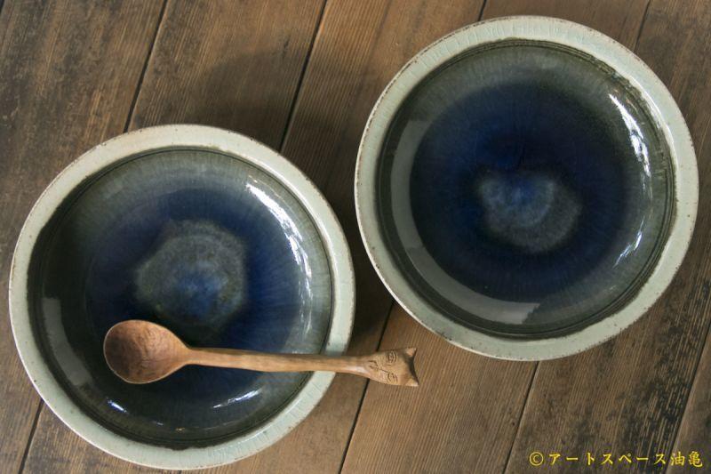 画像1: 山本泰三 灰青彩8寸深皿