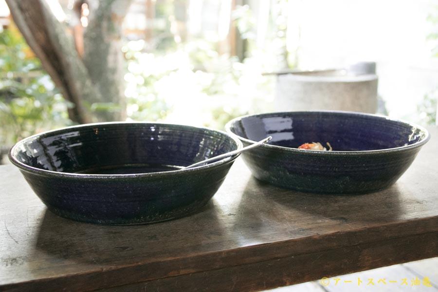 画像4: 山本泰三 濃紺8寸鉢
