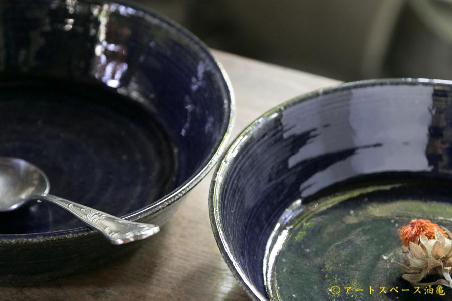 画像2: 山本泰三 濃紺8寸鉢