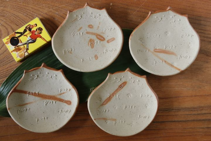 画像1: 山村 富貴子「備前 purr purr豆皿」