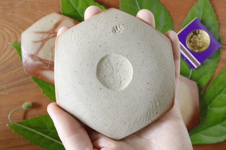 画像4: 山村 富貴子「備前 油亀皿」