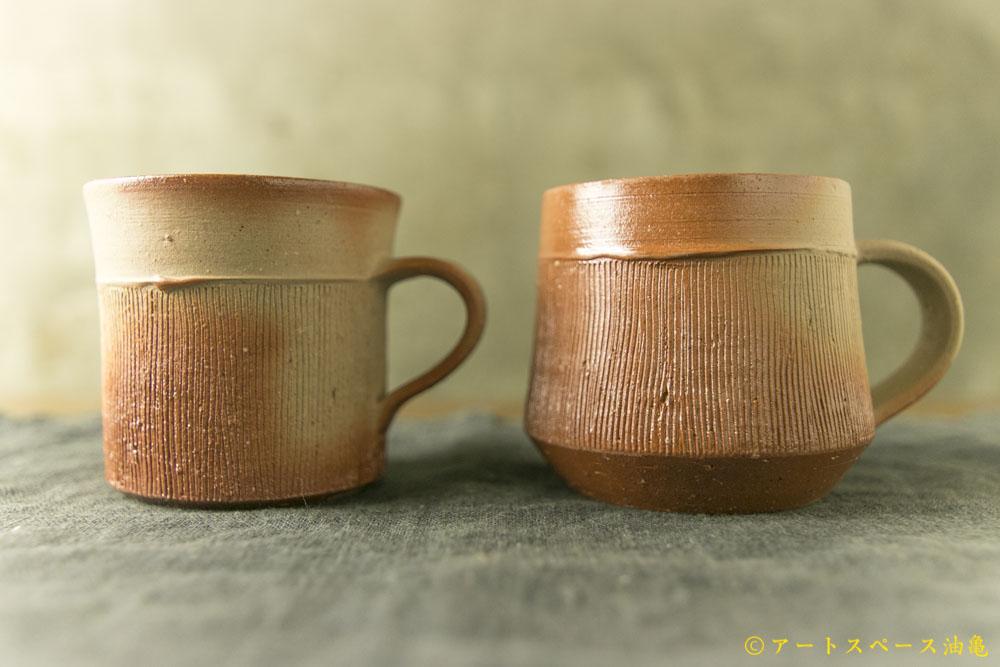 画像1: 山村 富貴子「マグカップ」