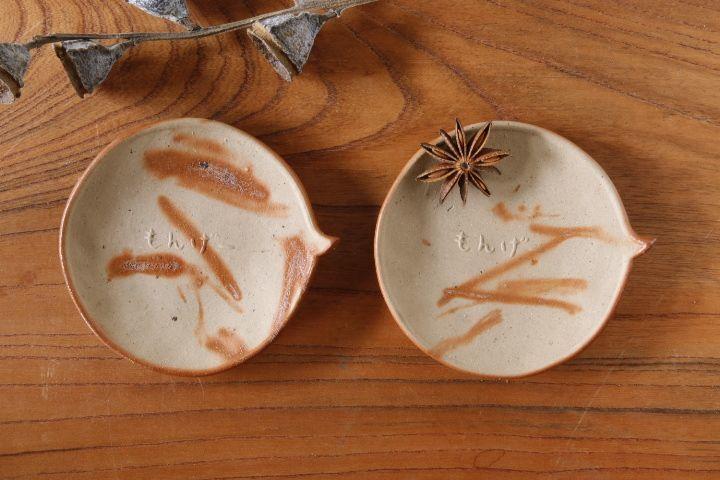 画像1: 山村 富貴子「備前 もんげー豆皿」
