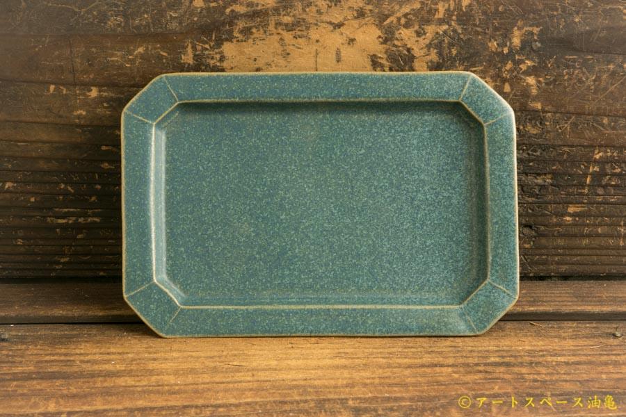 画像3: 山下 透「八角皿」