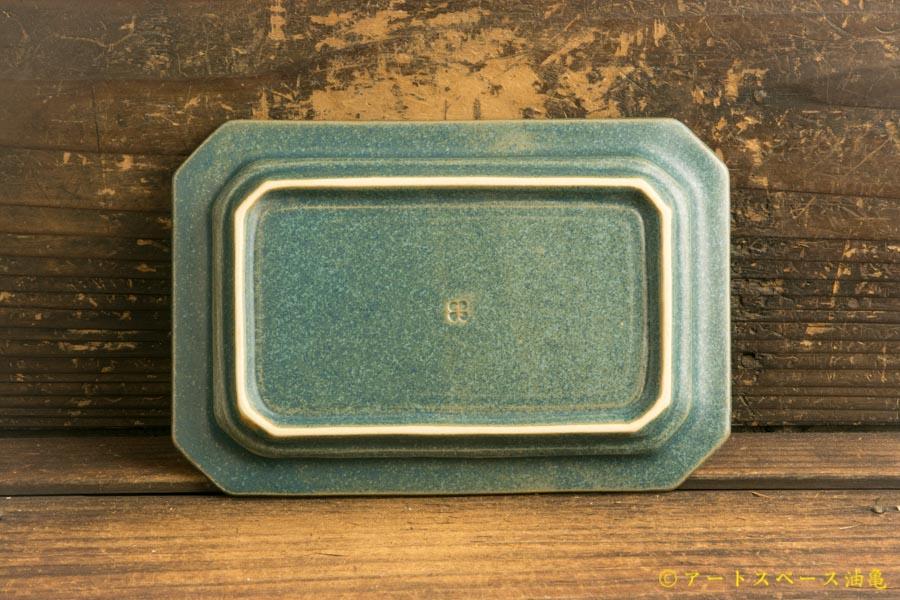 画像4: 山下 透「八角皿」