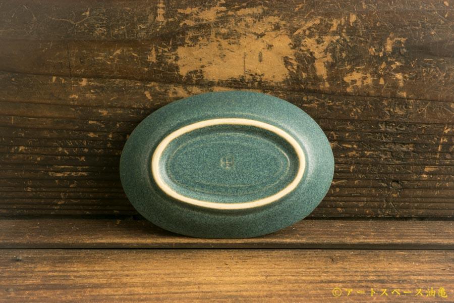 画像4: 山下 透「葉と実 楕円小皿」