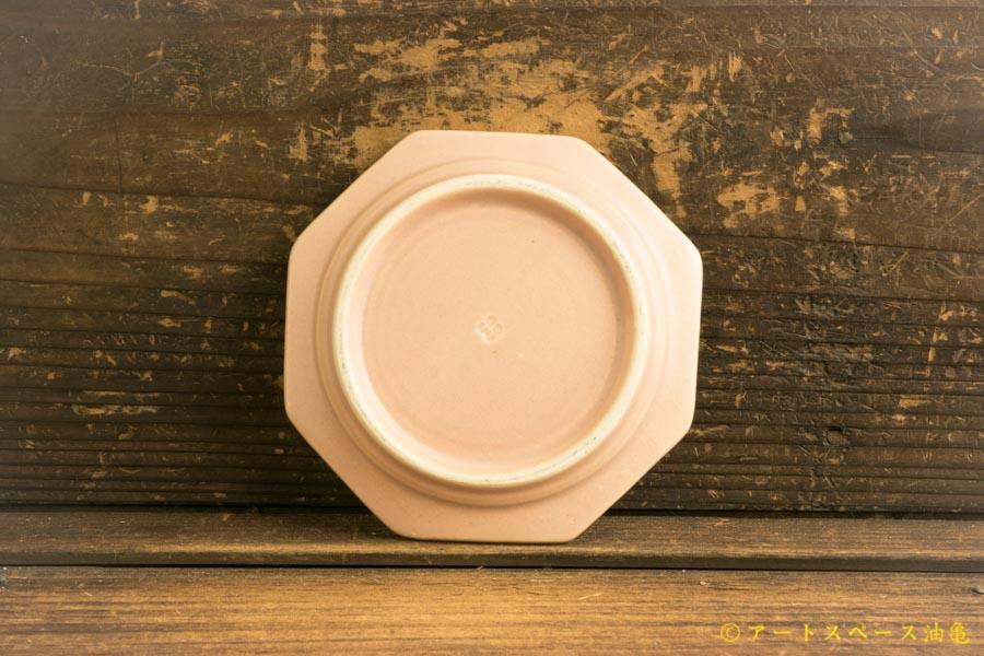画像4: 山下 透「八角皿12cm (ピンクベージュ)」