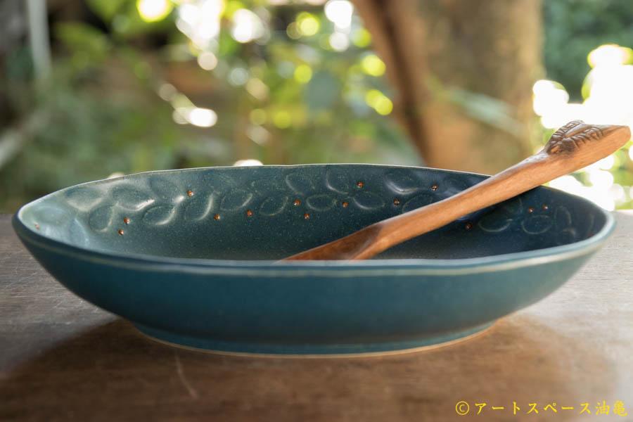 画像4: 山下透 葉と実 楕円鉢【アソート作品】