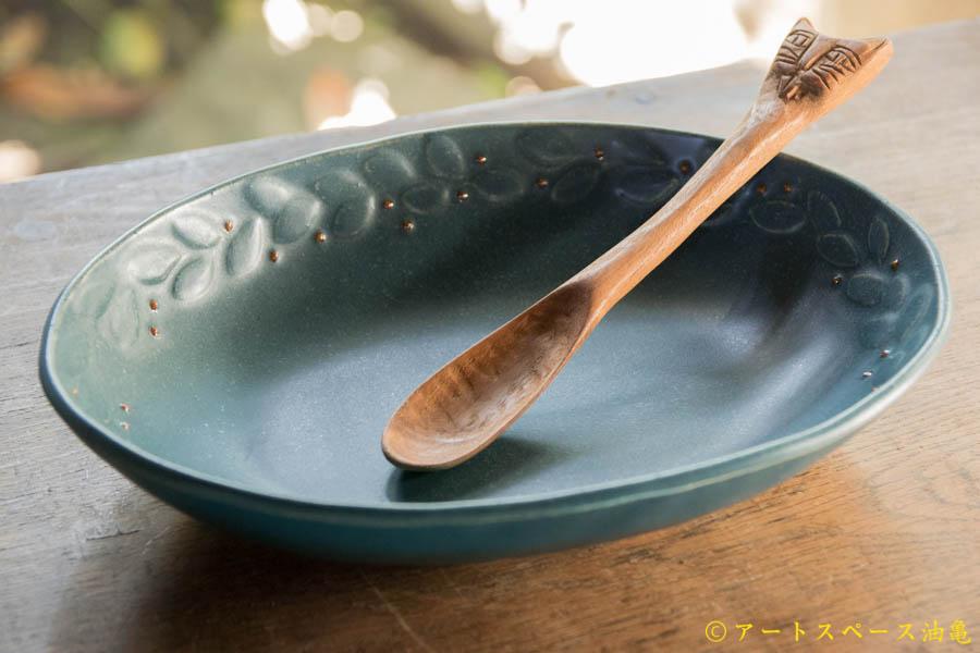 画像1: 山下透 葉と実 楕円鉢【アソート作品】