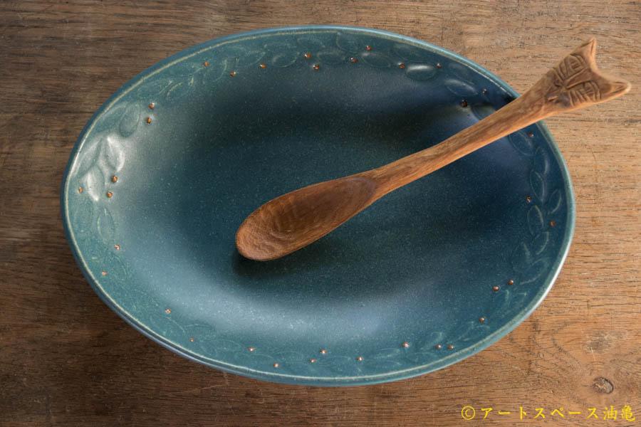 画像2: 山下透 葉と実 楕円鉢【アソート作品】
