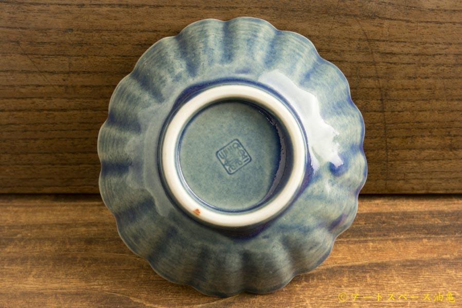 画像4: 柳川謙治「薄瑠璃 菊華輪花豆鉢」