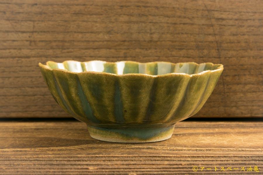 画像3: 柳川謙治「緑釉 菊華輪花豆鉢」