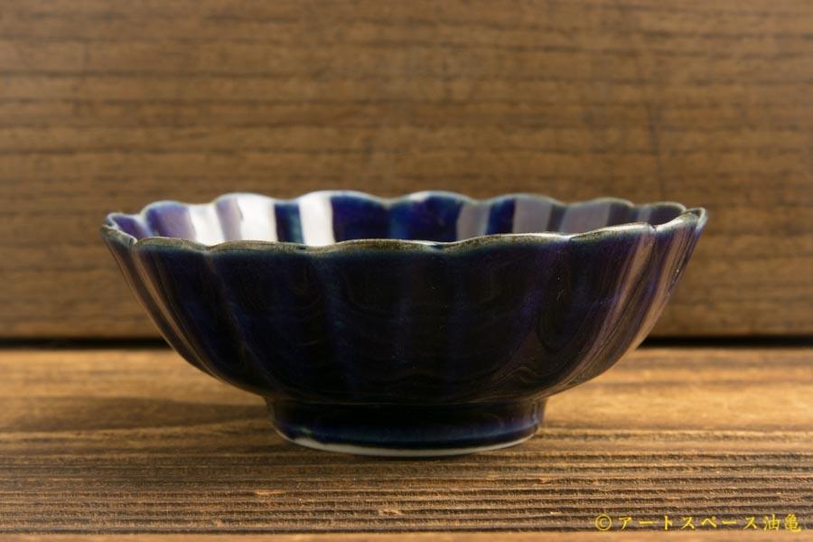 画像3: 柳川謙治「瑠璃 菊華輪花豆鉢」