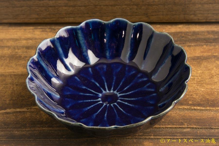 画像2: 柳川謙治「瑠璃 菊華輪花豆鉢」