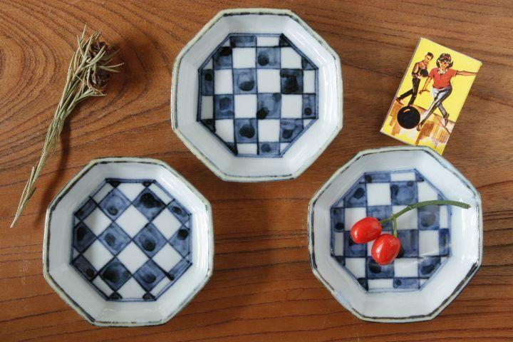 画像1: 柳川謙治「染付市松八角小皿」