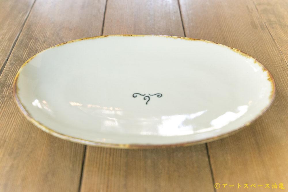 画像3: 柳川謙治「青磁印度カレー皿」
