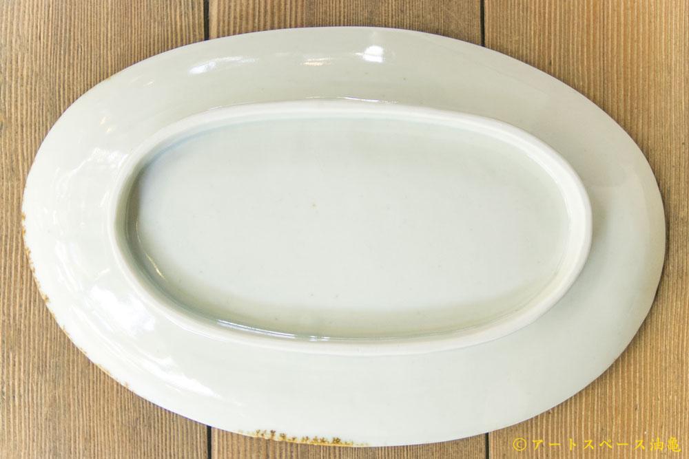 画像4: 柳川謙治「青磁印度カレー皿」